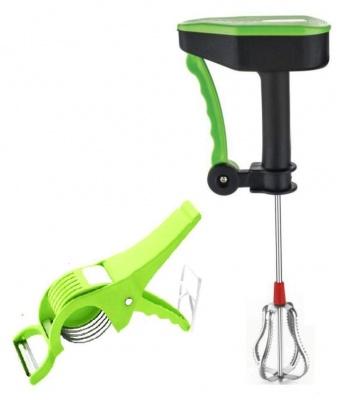 Power Free Hand Blender (Hand Blender & Vegetable Cutter-Combo