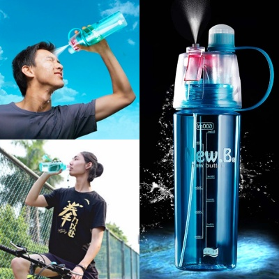 New B Plastic Water Bottle Direct Drinking Bottle with Spray Outlet