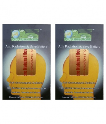 Dream Value Anti Radiation Chip pack of 2
