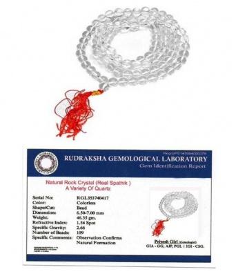 Holy Ratna Natural Sphatick / Quartz Stone Mala 108+1 Beads (40-50 Grams)