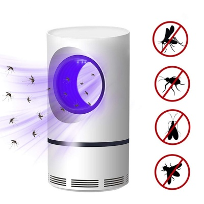Mosquito Killer Lamp LED Fly Bug Insect Killer Trap Physical Anti Mosquito Lamp